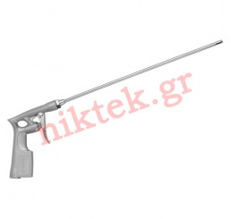 Metal blow gun with extra long nozzle (300mm long)