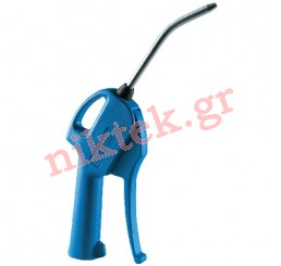 Blow gun with metal nozzle