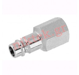 Female threaded adaptor G 1/4