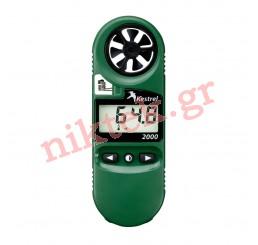 Kestrel 2000 Pocket Wind Meter