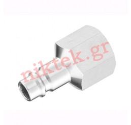 S/STEEL Parallel female threaded adaptor G 1/4