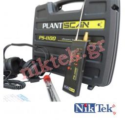 PS-1100 Kit - Air Leak Detector