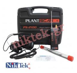 PS-2100 Kit - Air Leak Detector