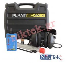 PS-i-HD Kit - Air Leak Detector