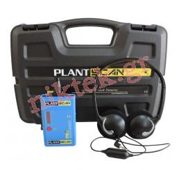 PS-i Kit - Air Leak Detector