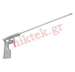 Μεταλλικό πιστόλι αέρος με πολύ μακρύ ακροφύσιο (Μήκος 300mm)
