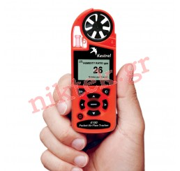 Kestrel 4200 Air Flow & Environmental Meter