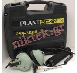 PSX-3000 Υπερηχητικό Ανιχνευτής ∆ιαρροών & Καταστάσεως Μηχανών